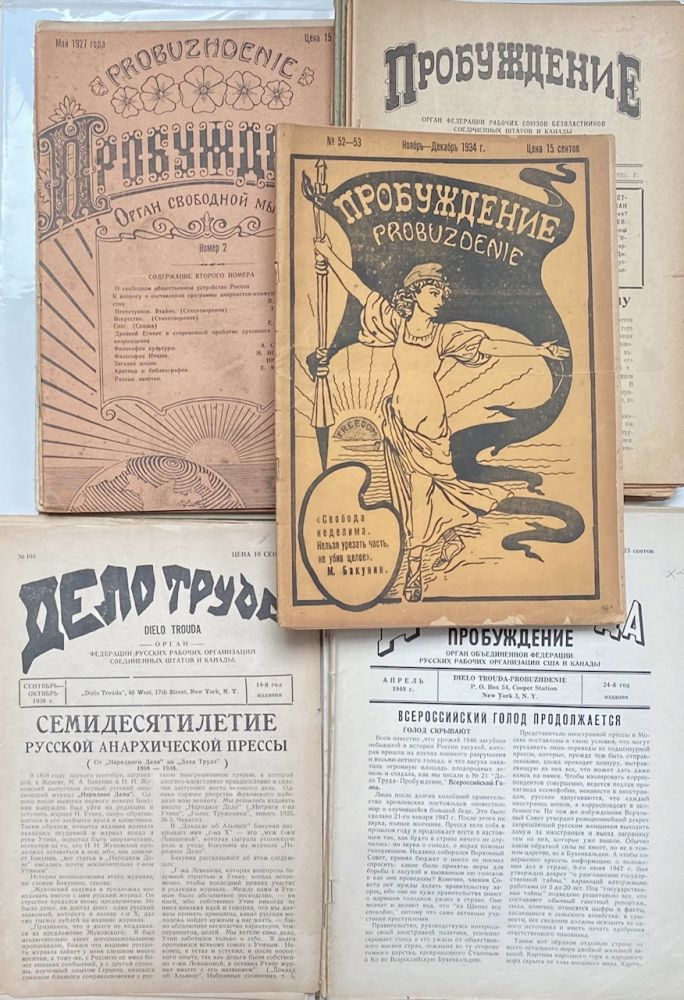 Dielo trouda / Probuzhdenie Дело труда-Пробуждение [51 issues, first as separate publications, then as a combined journal]