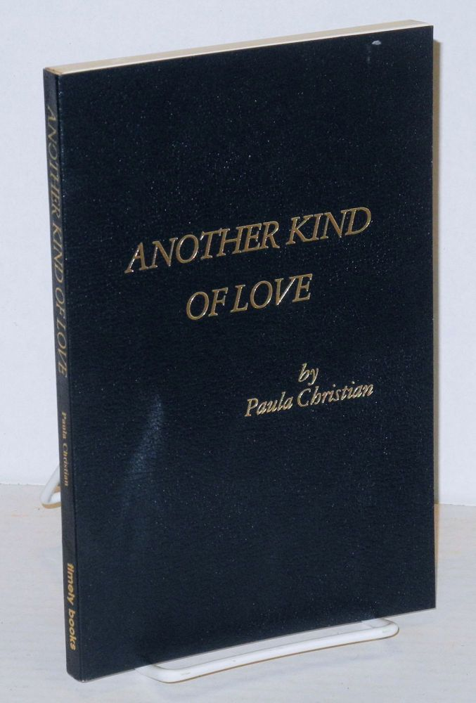 Another kind of love. Paula Christian.