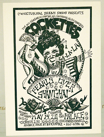 Nocturnal Dream Shows presents ... the Cockettes in Pearls over Shanghai, midnite, Friday & Saturday, May 19, 20 at the Palace. Nocturnal Dream Shows.