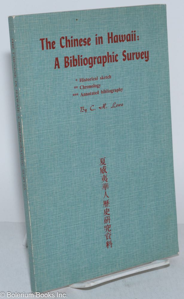 The Chinese in Hawaii: a bibliographic survey. C. H. Lowe.