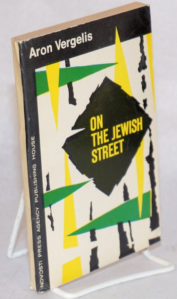 On the Jewish street; travel notes; translated from the Yiddish by Mariam Katz. Aron Vergelis.