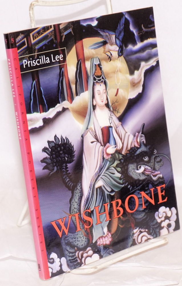 Wishbone. Priscilla Lee.