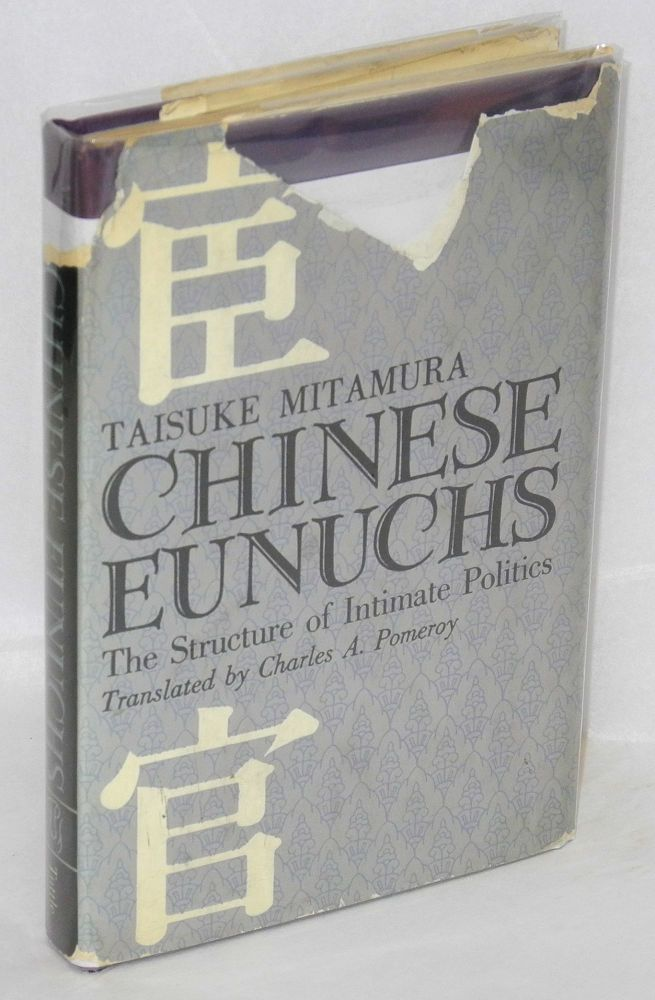 Chinese eunuchs; the structure of intimate politics. Taisuke Mitamura, , Charles A. Pomeroy.