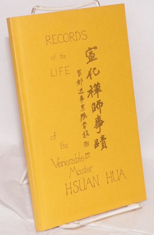 Records of the life of the venerable master Hsuan Hua; volume one, compiled and translated by American Bhiksuni Heng Yin. Hsuan Hua.