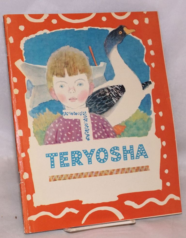 Teryosha; a Russian folk story told by Alexei Tolstoy. Translated from the Russian by Olga Shartse, drawings by Yulian Korovin. Aleksey Nikolayevich Tolstoy.