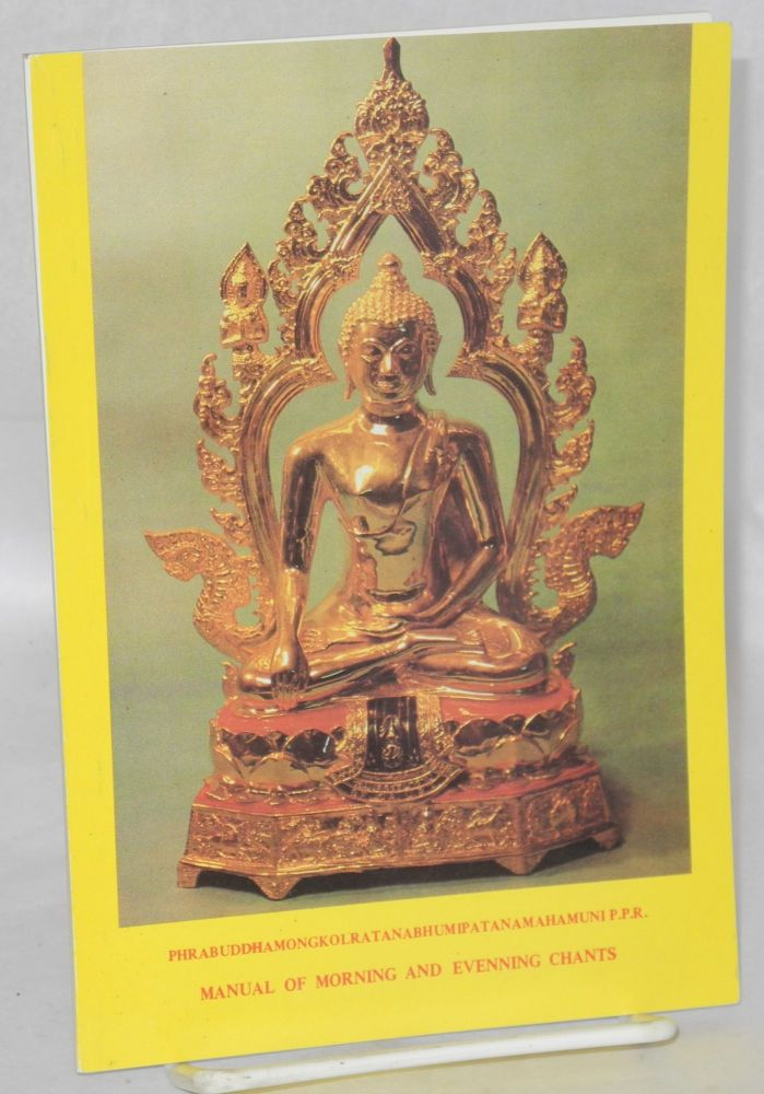 Manual of morning and evenning [sic] chants. Thai buddhism.
