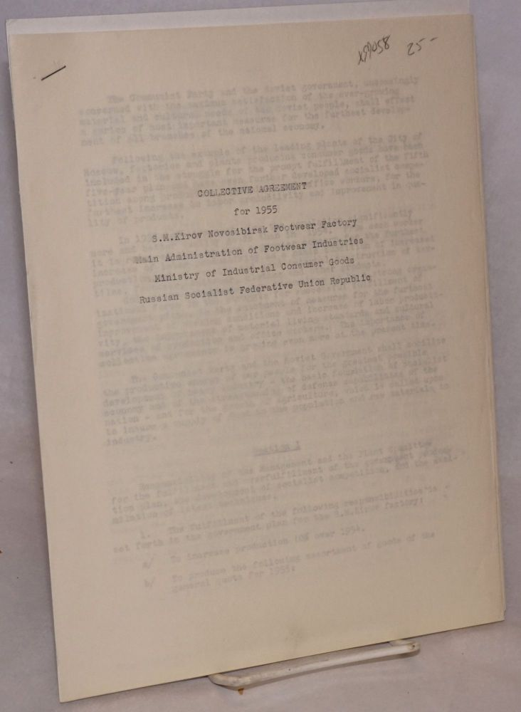 Collective agreement for 1955: S. M. Kirov Novosibirsk Footwear Factory, Main Administration of Footwear Industries, Ministry of Industrial Consumer Goods, Russian Socialist Federative Union Republic