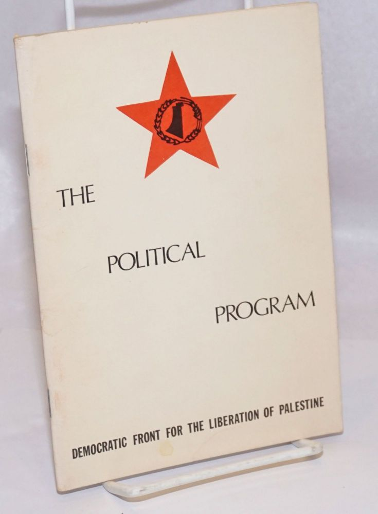 The political program. Democratic Front for the Liberation of Palestine.