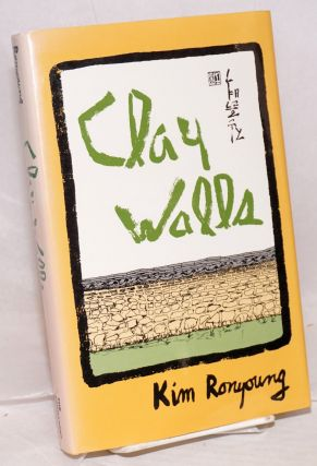 Clay walls. Kim Ronyoung
