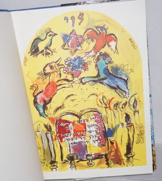 Chagall in Jerusalem; special issue of the XXth Siécle Review