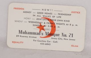 Business card. Muhammad's Mosque No. 21