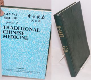 Journal of Traditional Chinese Medicine: Volume 3 (1983
