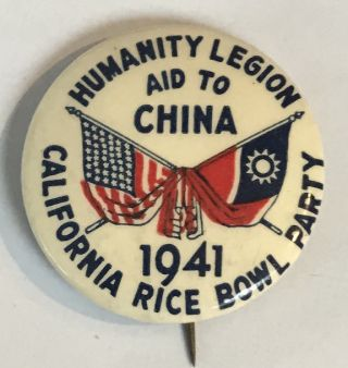 Humanity Legion / Aid to China / California Rice Bowl Party / 1941 (pinback button)