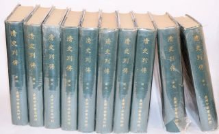 Qing shi lie zhuan [Exemplary biographies from Qing history