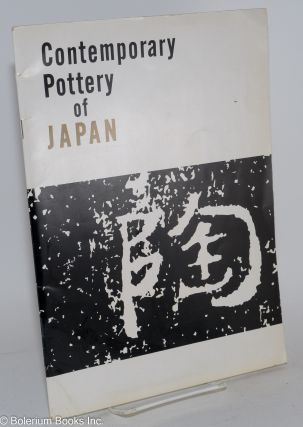 Contemporary pottery of Japan