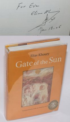 Gate of the Sun; Bab al-Shams. Elias Khoury, Humphrey Davies