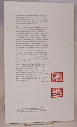 Excerpted passage from The Joy Luck Club; broadside. Amy Tan