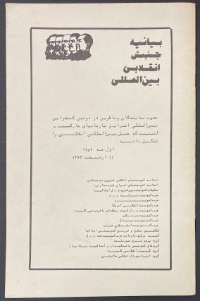 Declaration of the Revolutionary Internationalist Movement [Farsi edition]. Revolutionary...
