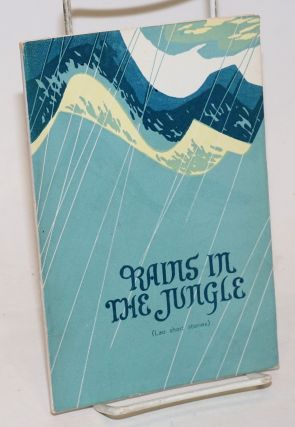 Rains in the jungle (Lao short stories