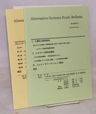 Alternate systems study bulletin. Vol. 18 no. 6, vol. 19 no. 1