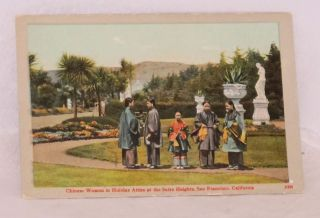Chinese women in holiday attire at the Sutro Heights, San Francisco, Cal. Postcard