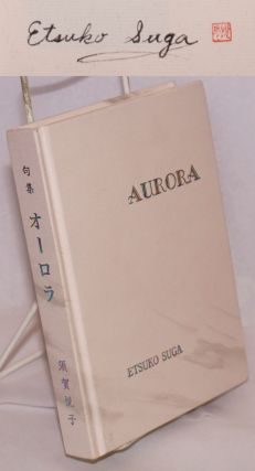 Aurora オーロラ haiku. Translated and edited by Masaharu Hirata. Etsuko...