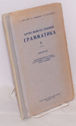 Buriat-mongol khelenei grammatika. [Two volumes, the first on phonetics and morphology, the second on syntax)