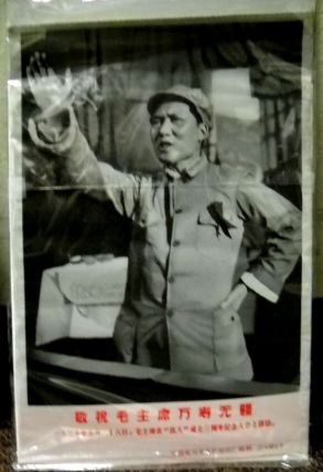 Jing zhu mao zhuxi wan sui wu jiang [Respectfully wishing Chairman Mao a long life] [silk hanging