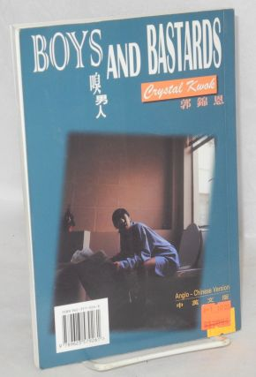Boys and bastards Anglo-Chinese version