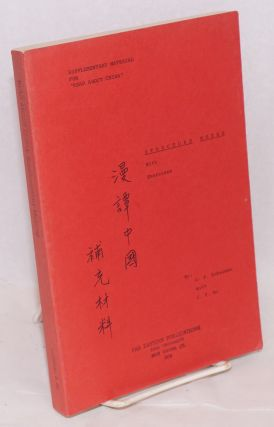 "Supplementary material for ""Read about China"": structure notes with exercises. C. P. Sobelman, C..."