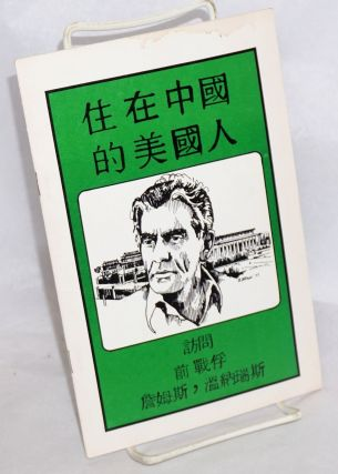 American living in China: interview with ex-POW Jim Veneris.