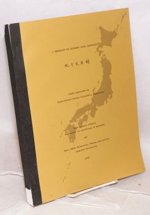 A checklist of Japanese local histories / Chihoshi mokuroku