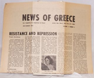 News of Greece: Vol. 3 no. 4 (July-August 1970