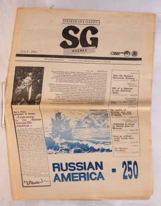 Sibirskaya Gazeta. July 1991. The Siberian Review. A special issue for distributing in the USA