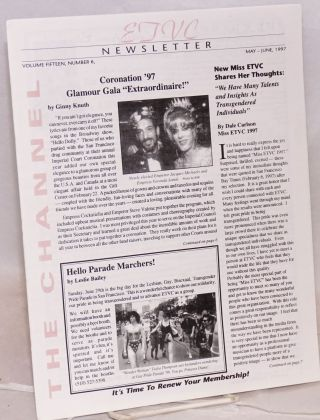 ETVC: Educational TV Channel newsletter: vol. 15, number 6 May-June, 1997