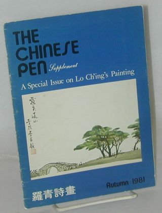 The Chinese Pen: supplement: A Special Issue on Lo Ch'ing's Painting, Autumn 1981. Nancy Chang Ing