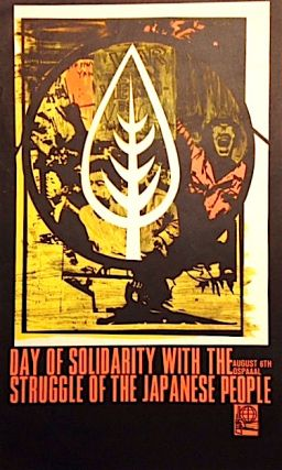Day of Solidarity wth the Struggle of the Japanese People [poster