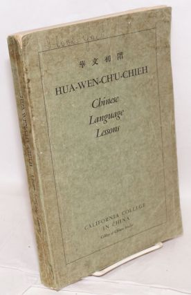 Hua-wen-ch'u-chieh: Chinese language