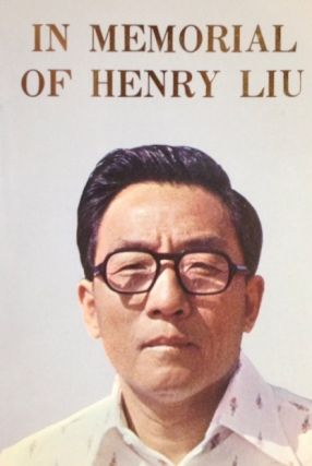 Ji nian Jiang Nan / In memorial of Henry Liu