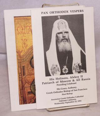 Pan Orthodox Vespers, His Holiness, Aleksy II Patriarch of Moscow & All Russia, Presiding Celebrant; His Grace, Anthony, Greek Orthodox Bishop of San Francisco, Host Bishop