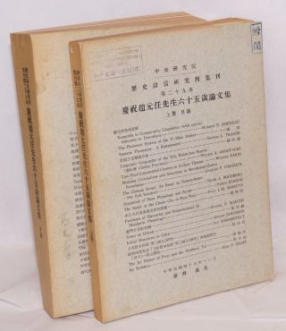 Studies presented to Yuen Ren Chao on his sixty-fifth birthday. Bulletin of the Institute of History and Philology, Academia Sinica, v. 29, pt. 1-2