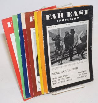 Far East Spotlight. [8 issues