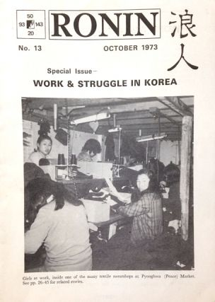 Ronin. No. 13 (October 1973). Special issue: work and struggle in Korea.