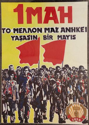 1 mai / To mellon mas anikei / Yasasin bir mayis [May Day poster]. Anorthotikó...