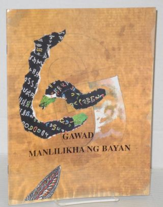 Gawad Manlilikha ng Bayan / The National Living Treasures Awards