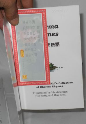 Dharma rhymes from Master Chi Hoi's collection