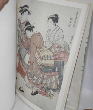 Figure Prints of Old Japan, A pictorial pageant of actors & courtesans of the eighteenth century reproduced from the prints in the collection of Marjorie & Edwin Grabhorn with an introduction by Harold P. Stern.