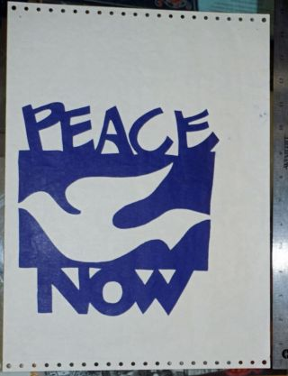 Peace Now [poster