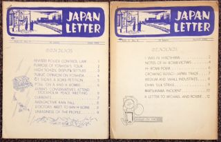 Japan letter. [two issues: vol. 1 nos. 7 and 8]