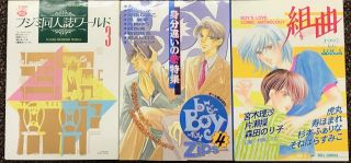 Three different volumes from Yaoi graphic novel series